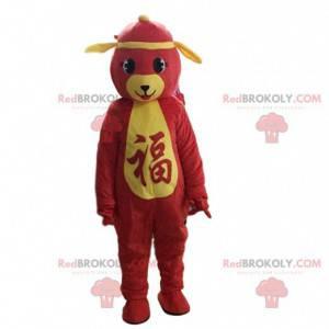 Kostým červeného psa, asijský kostým, čínský zvěrokruh -