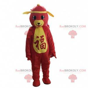 Rotes Hundekostüm, asiatisches Kostüm, chinesischer Tierkreis -