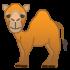 Mascottes van kamelen / dromedarissen